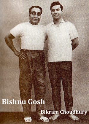 bishnu and bikram